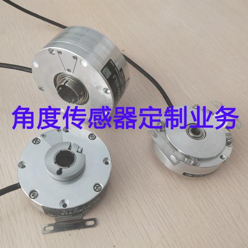 维特森 定制绝对式空心传感器 角度传感器 空心磁编码器